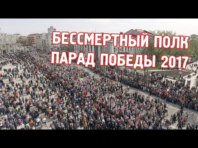 Бессмертный полк и парад Победы, CompactTV, Зауралье Компактно, Курган