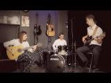 Fusion Trio - Летний дождь (Леонид Агутин)