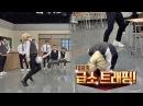 [선공개] 인피니트(INFINITE) 성종(Sung Jong), 급소 트래핑! 과욕이 부른 참사 ㅠ_ㅠ 마이 아54252