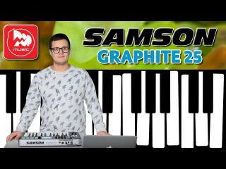 SAMSON GRAPHITE 25 - компактная миди-клавиатура