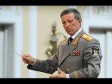 Валерий Халилов погибший дирижер ансамбля Александрова