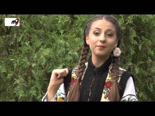 Simona Mazare - Am un bade padurar