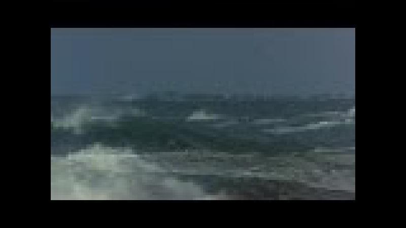 не кончается синее море