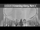 LoliRock S02E25 | Crowning Glory, Part 1