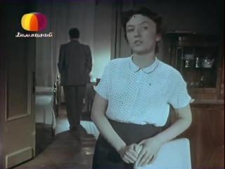 Урок жизни (1955).Второй к/фильм о предательстве: Битва в пути(1961).