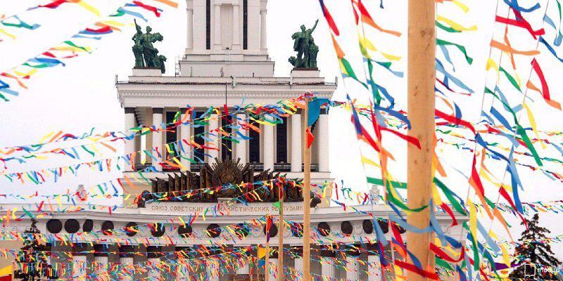 Более 37 тысяч человек отметили праздник Навруз на ВДНХ