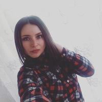Яна Паска