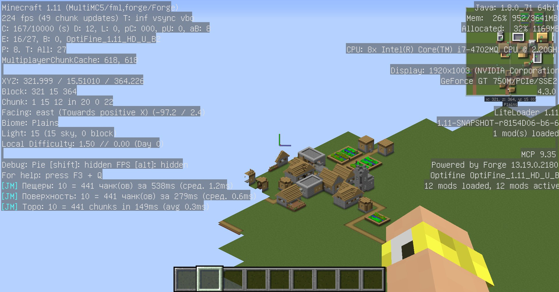 1497545638_538_stupid-things-mod-1-121-11-2-for-