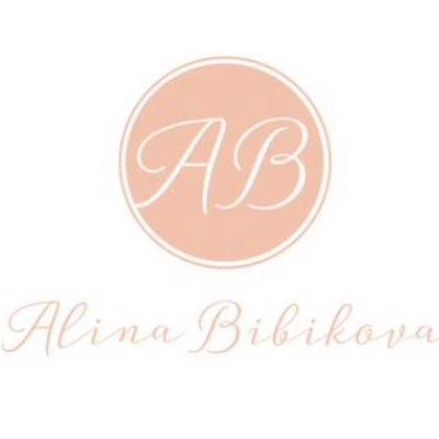 Алина Бибикова