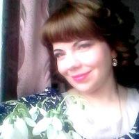Руслана Пакало