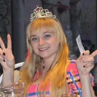 Irina Borisenko