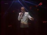 Александр Малинин Бал (1990)