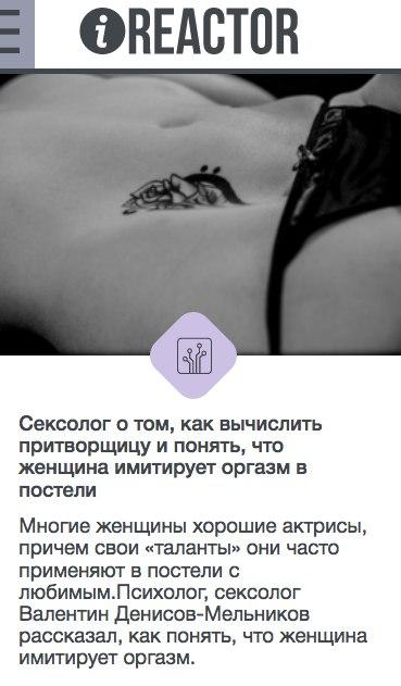 Ласкает девушку оргазм у сексолога порно подсмотренного секса онлайн