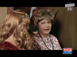 -Роксолана. Великолепная мама- - Пороблено в Украине, пародия 2014