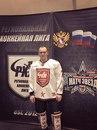 Дмитрий Хорошев