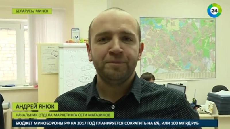 Весело о серьезном радио «МИР» в Беларуси устроило «Битву офисов» - МИР24