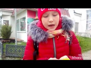 Алексия поёт песню