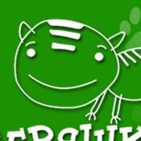 poteryashki_ufa