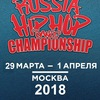 HIP HOP INTERNATIONAL - RUSSIA