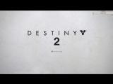 Destiny stream. Destiny 2 beta and some Destiny pew pew