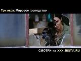 Музыка из три икса мировое господство трейлер 2 paramount pictures россия,Фильм три xxx,Новый год 2017 ххх,Три икса 2017 трейлер