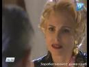 Сериал Роковое наследство - Лейя вернулась из Сан-Паулу