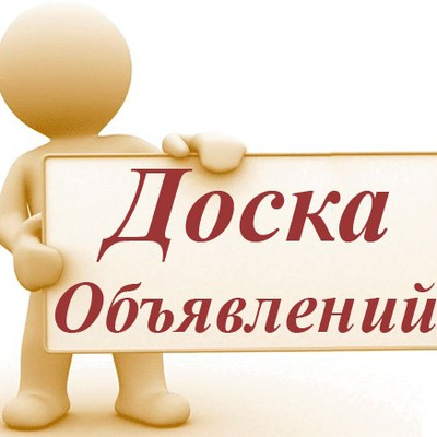 Αнатолий Μатвеев