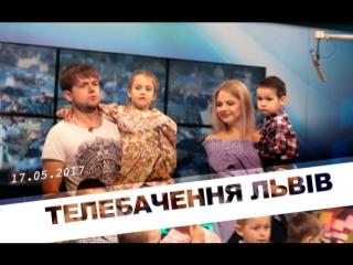 Екскурсія дітей на телестудію