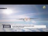 В США представили самый большой в мире транспортный самолёт