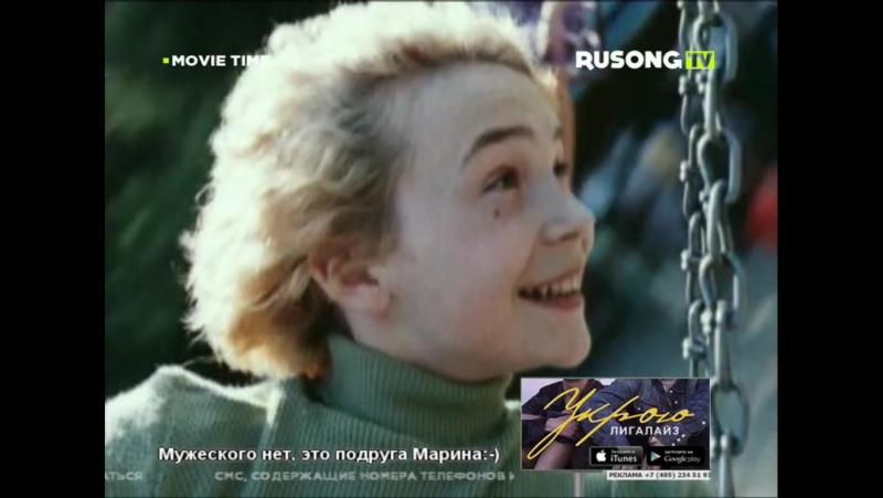 из к/ф приключения электроника - До чего дошёл прогресс (Rusong TV) MOVIE TIME
