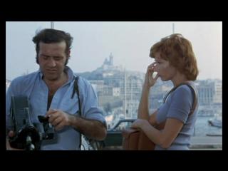 Мы не состаримся вместе / Nous ne vieillirons pas ensemble (Морис Пиала, Франция, Италия, 1972)