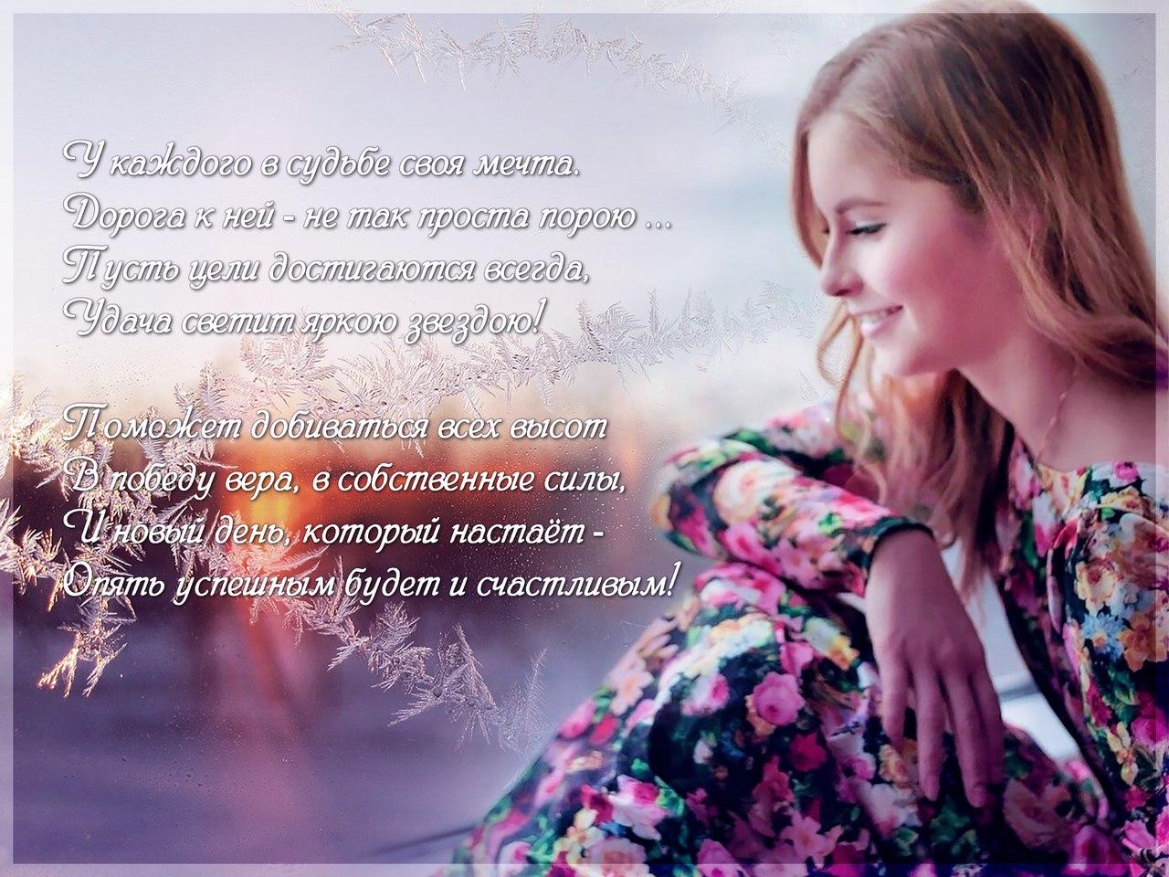 Юлия Липницкая - 5 - Страница 15 9O15M6foCaM