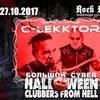 C- LEKKTOR [The official community]