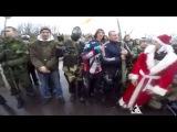 Сценарная  пейнтбольная игра Операция с Новым Годом! 25.12.2016 Западный фронт
