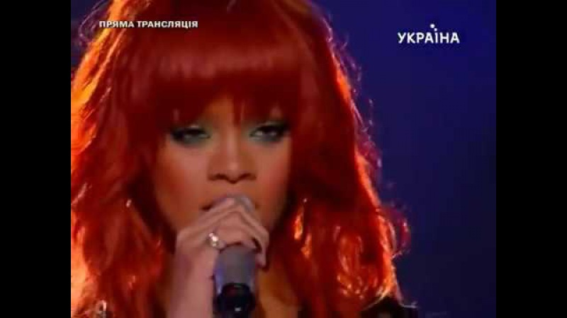 Rihanna Донбасс Арена