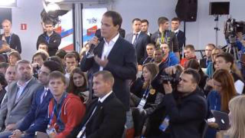 Путин о проблеме Сулеймана Керимова. ответ Телеканалу «Дождь» 6 09 2013