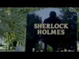 Sherlock BBC - Знать, что ты любишь меня