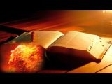 Удел мой Господи - соблюдать Слова Твои. Увлекаемые собственной похотью. 22.12.16