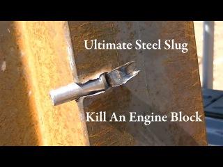 БЕШЕНЫЕ ПАТРИКИ --БРОНЕБОЙНАЯ ПУЛЬКА Exotic Shotgun Ammo Pt5 - Steel Engine Killer Slug