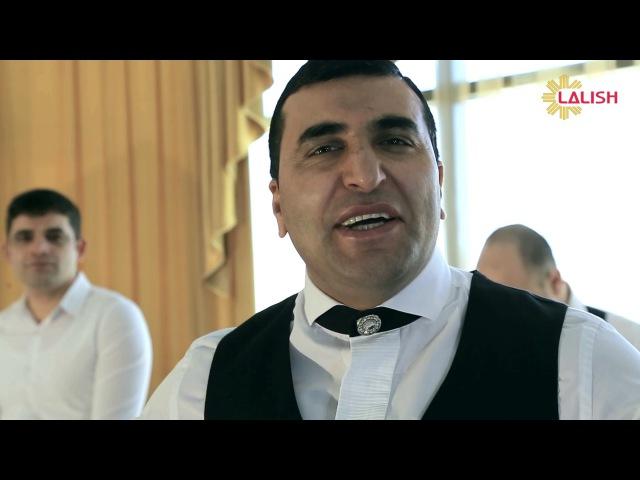 Lalish TV Jono Temuryan 2017 Cha te hzdikm Джоно Темурян премьера клипа