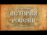 8.Евгений Спицын.