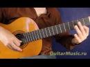 Во поле берёзка стояла — как играть на одной струне — Простые мелодии для гитары