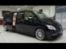 Minibus luxury car of President Putin