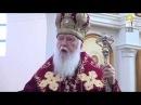 'Донбасс должен кровью искупить свой грех' - Филарет