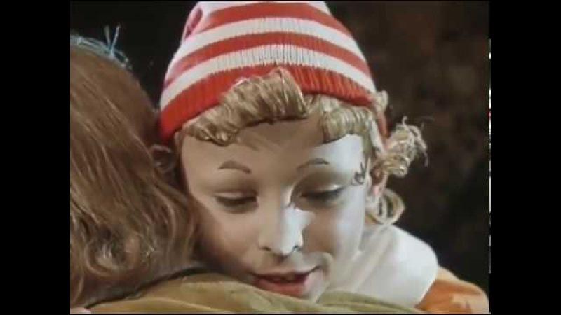 Приключения Буратино. Фильм сказка (1975) Все серии. » Freewka.com - Смотреть онлайн в хорощем качестве