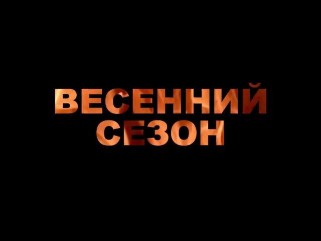 8 апреля СТРЕЛКА в Улан-Удэ / бар ПАРТИЗАН