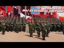 Новороссия (Роман Разум) - Гимн 2-й гвардейской бригады