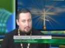 Сергач-ТВ ПРО ВЕРУ атеизм
