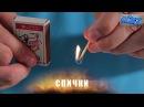 Подоконник Moeller - испытание огнем, химическими средствами, большим весом