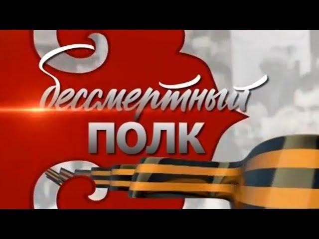 Бессмертный полк в Казани. Трансляция на ТНВ